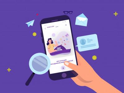 Як впливає мобільна версія сайту на SEO-просування