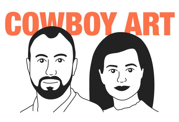 Розробка сайту для компанії «Cowboy-art»
