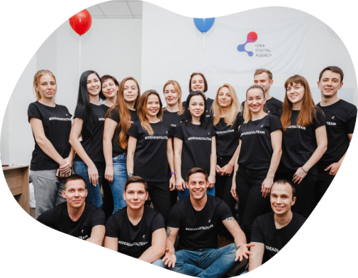 Команда Idea Digital Agency