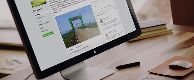 Які рекламні кампанії FB використовувати?