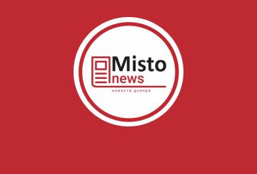 SEO просування інтернет ЗМІ MistoNews
