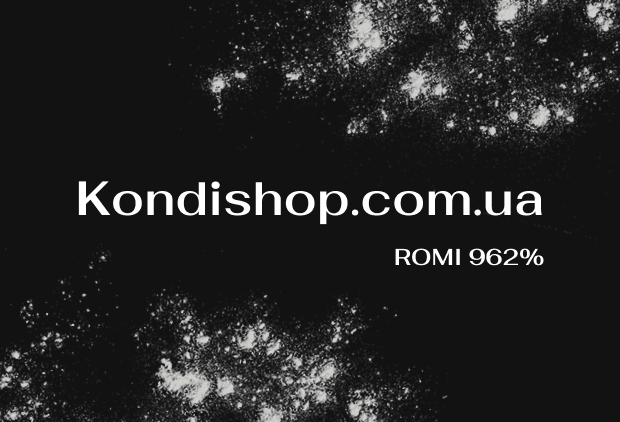 Kondishop