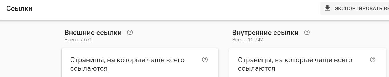 google search для сайта