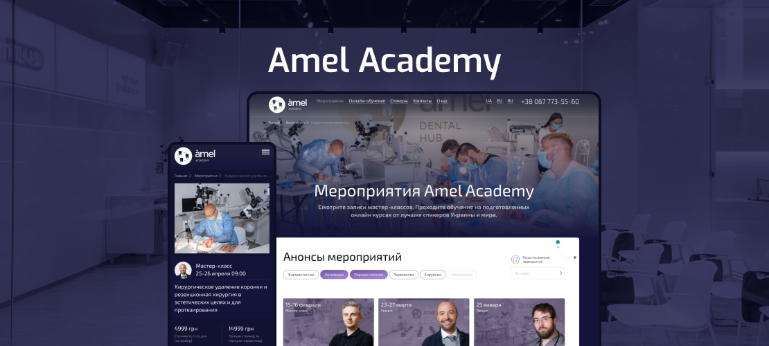 Amel Academy