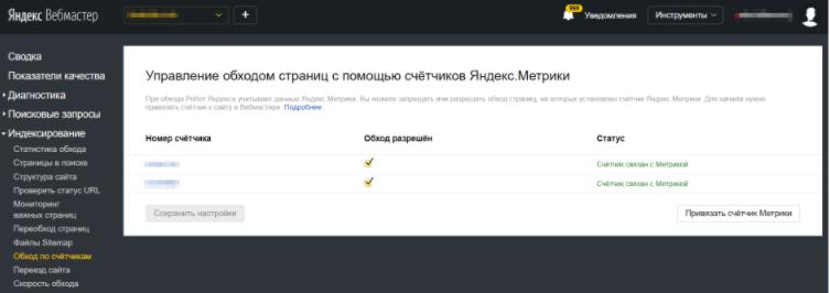 Как проиндексировать сайт в Яндекс?